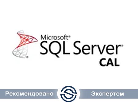 ПО Microsoft 359-04671