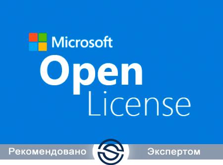ПО Microsoft 381-04509