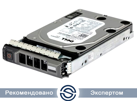 HDD Dell 400-21125