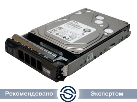 HDD Dell 400-AFYB