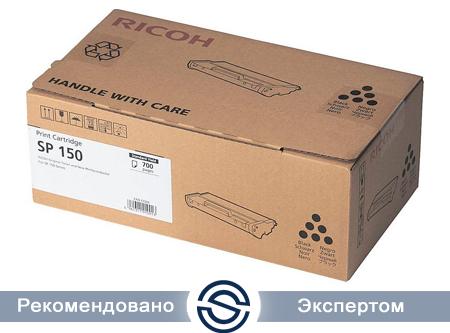 Картридж Ricoh 407971