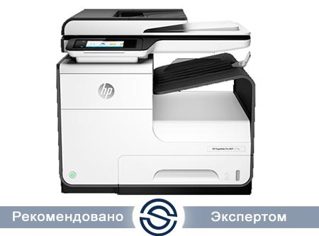 МФУ HP PageWide Pro 477dw / 2400x1200 / A4 / 55 ppm / Printer+Scaner+Copier / WiFi+USB+LAN / D3Q20B