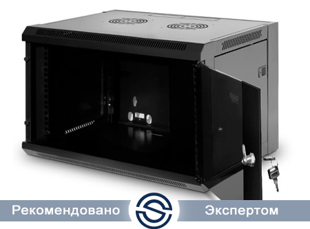 Серверный шкаф Ship 5409.01.100