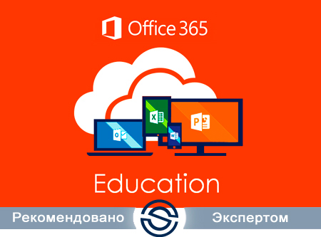 Microsoft Office 365 Education E3 for Faculty Open Shared Server SNGL Subscription VL OLP NL Annual Academic Qualified (5FV-00003)