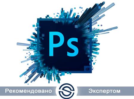 Adobe Photoshop CC for Teams Multiple Platforms Multi European Languages New Subscription 12 months (65297615BA01A12)