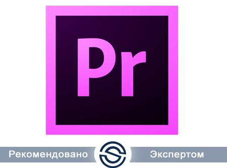 ПО Adobe 65297627BA01A12