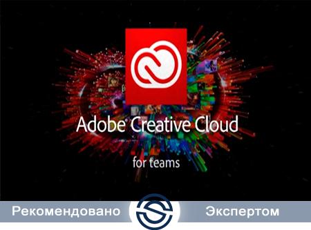 Adobe Creative Cloud for Teams All Apps 65297752BA01A12. Лицензия для коммерческих организаций