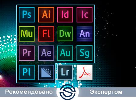 ПО Adobe 65297889BA01A12