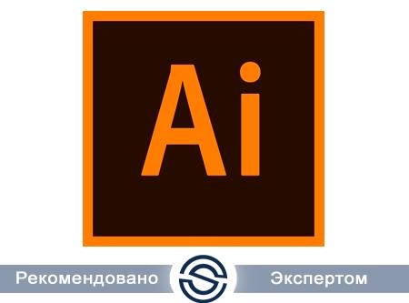 ПО Adobe 65297899BA01A12