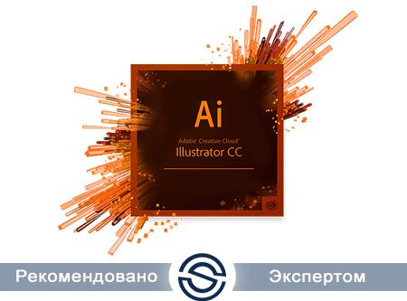 Adobe Illustrator CC for Enterprise Multiple Platforms Multi European Languages New Subscription 12 months (65297899BA01A12)