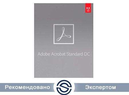 Adobe Acrobat Standard DC for Teams Multiple Platforms Multi European Languages New Subscription 12 months (65297920BA01A12)