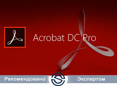 ПО Adobe 65297934BA01A12
