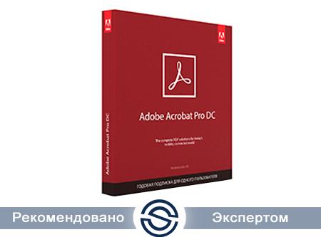 Adobe Acrobat Pro DC for Teams Multiple Platforms Multi European Languages New Subscription 12 months (65297934BA01A12)