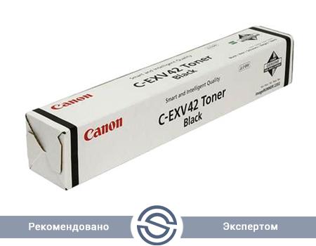 Тонер Canon C-EXV 42 Black 6908B002AA