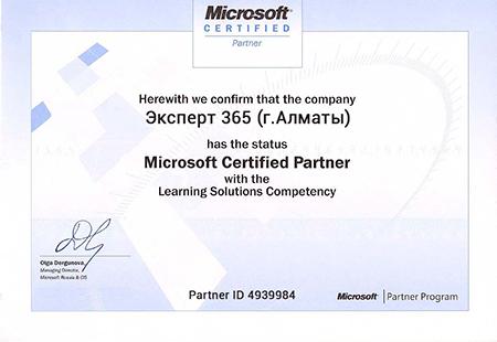 ПО MicroSoft 6GQ-00084
