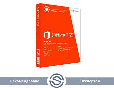 Microsoft Office 365 Home 32-bit/x64 All Languages Subscription Product Key 1 License ESD (6GQ-00084)