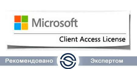 ПО Microsoft 6VC-03728