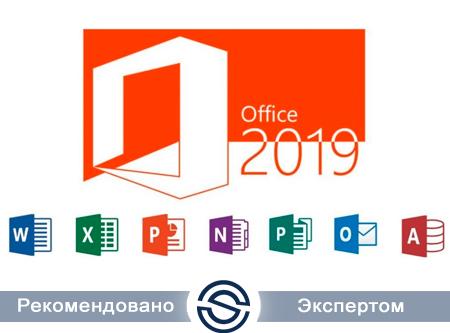ПО Microsoft 79P-05717