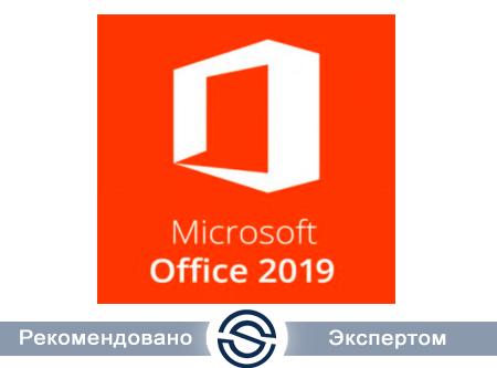 ПО Microsoft 79P-05729