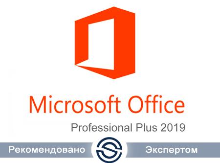 Microsoft Office Pro Plus 2019 Single OLP Бессрочно (79P-05729) для коммерческих организаций