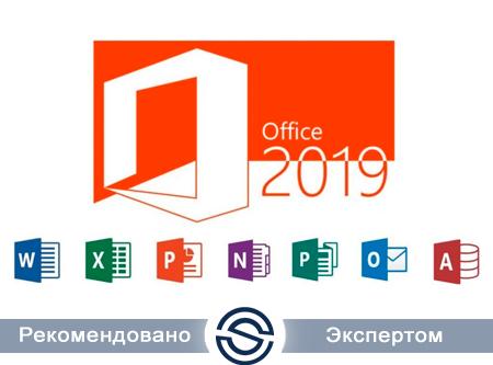 ПО Microsoft 79P-05739