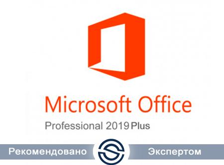Microsoft Office Pro Plus 2019 Gov Ru OLP Бессрочно (79P-05739) для государственных учреждений