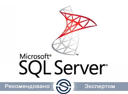 ПО Microsoft 7JQ-01593