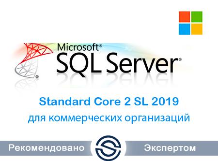 Microsoft SQL Server Standard Core 2 SL 2019 Rus OLP NL CoreLic Qlfd (7NQ-01564) для коммерческих организаций