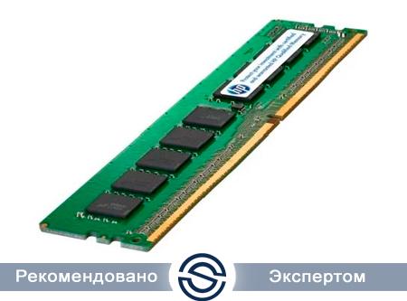 Оперативная память HP 805671-B21