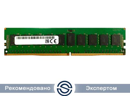 Оперативная память для сервера 16Gb HP Dual Rank DDR4 2133MHz CL=15-15-15 UDIMM 805671-B21