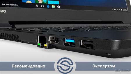 Ноутбук Lenovo 80TL002QRK
