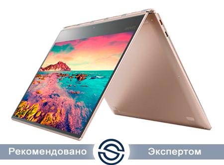 Ноутбук Lenovo 80VF009XRK