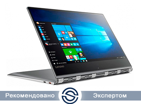 Ноутбук Lenovo 80VF00A2RK