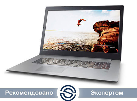 Ноутбук Lenovo 80Y90005RK