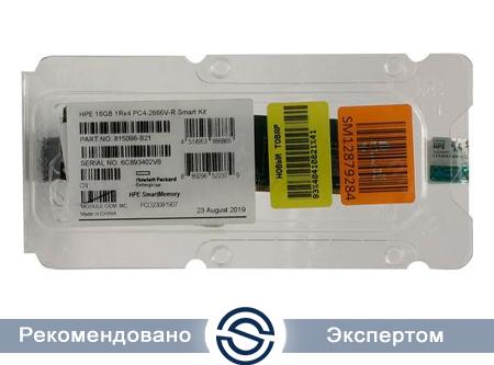 Оперативная память HP 815098-B21