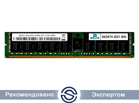 Оперативная память для сервера 8Gb HP Single Rank DDR4 2400MHz CL=17-17-17 UDIMM 862974-B21