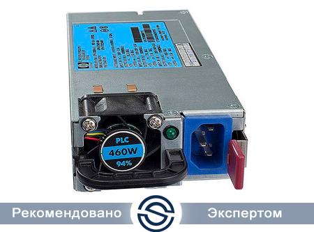 Блок питания 500W HP Flex Slot Platinum Hot Plug Low Halogen Power Supply Kit Gen10 865408-B21