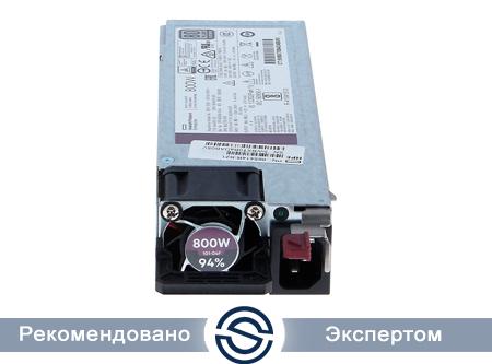 Блок питания 800W HP Flex Slot Platinum Hot Plug Low Halogen Power Supply Kit Gen10 865414-B21