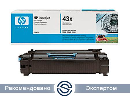 Принтер HP 9050N