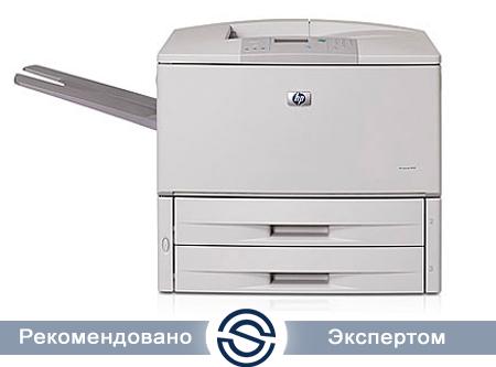 Принтер HP LaserJet 9050N / A3 / 600x600 / 50 ppm / LPT / Q3722A
