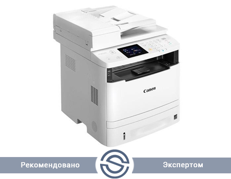 МФУ Canon 9505B005AA