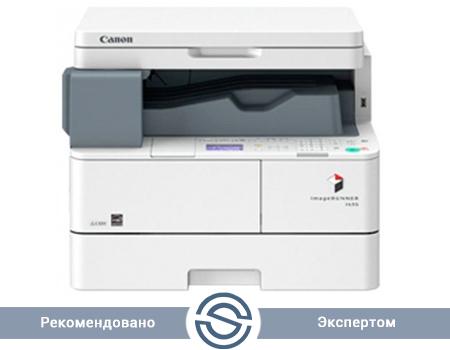 МФУ Canon imageRUNNER 1435i / 9506B004AA / 600x600 / A4 / 35 ppm /  Printer+Scaner+Copier