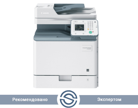МФУ Canon imageRUNNER C1225iF / 9548B007AA / 2400x600 / A4 / 25 ppm /  Printer+Scaner+Copier+Fax / ADF
