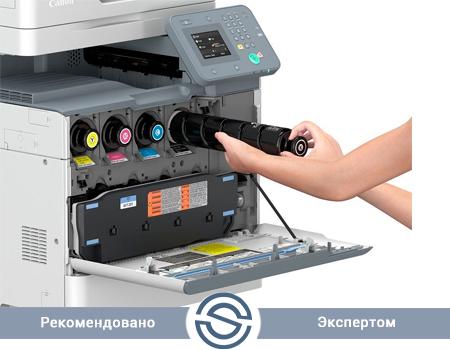 МФУ Canon 9548B008AA