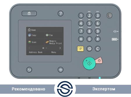МФУ Canon 9577B004AA