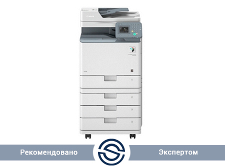 МФУ Canon imageRUNNER C1325iF / 2400x600 / A4 / 25 ppm / Printer+Scaner+Copier+Fax / ADF / 9577B004AA