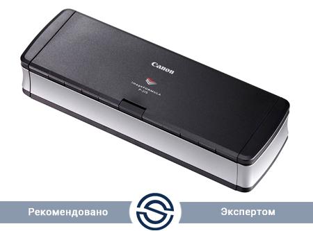Сканер Canon 9705B003