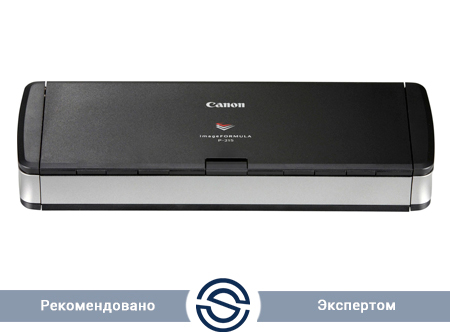 Сканер Canon Document Reader P215II / 600x600 / A4 / 15 ppm / USB / 9705B003