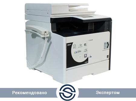 МФУ Canon 9947B042AA