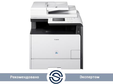 МФУ Canon i-SENSYS MF728Cdw / 1200x1200 / A4 / 20 ppm /  Printer+Scaner+Copier+Fax / ADF / 9947B042AA